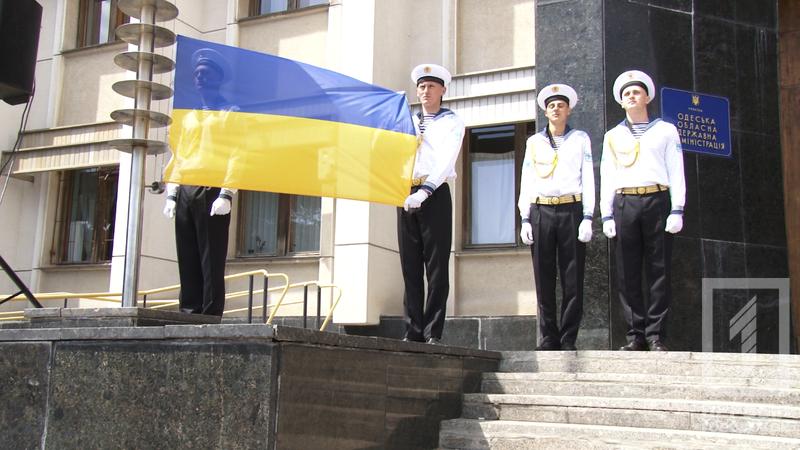 ВОдессе около здания ОГА торжественно подняли флаг европейского союза
